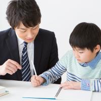 個別指導部【小学部】ナビ