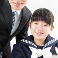 個別指導部【中学部】ナビ