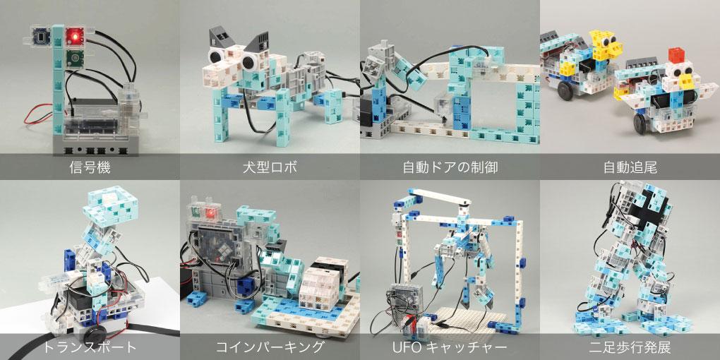"""""""ロボットプログラミングキット"""""""