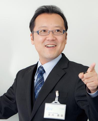 山本塾 塾長 古川 真巳