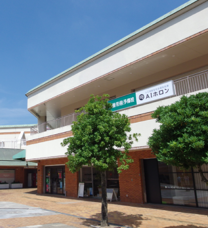 山本塾個別AIホロン 学園都市教室外観