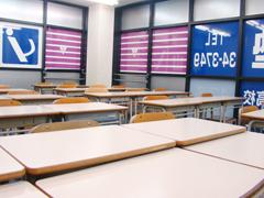 山本塾 芦屋教室 一斉授業の教室