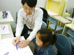山本塾 芦屋教室 個別授業