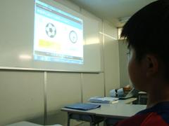 山本塾 芦屋教室 小学英語