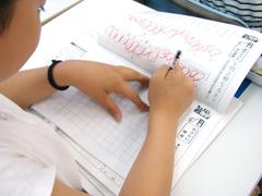 山本塾 芦屋教室 小テスト前の勉強