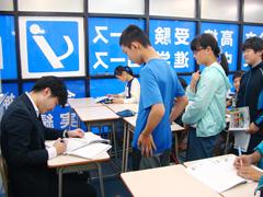 山本塾 芦屋教室 宿題チェック