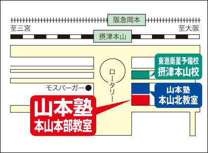本山本部教室マップ