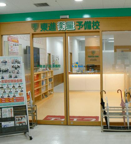 神戸名谷駅前校外観
